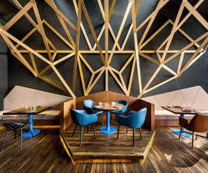 A Look Inside Vue Hotel Houhai Benjing