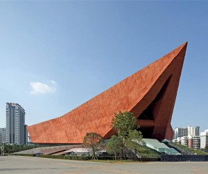 A Revolutionary Building to commemorate the Xin Hai Revolution