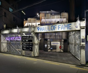 adidas SUPERSTAR | Hall of Fame Pop-Up Store, Seoul