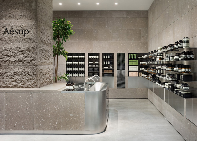 Aesop Sapporo Stellar Place Store By Case Real
