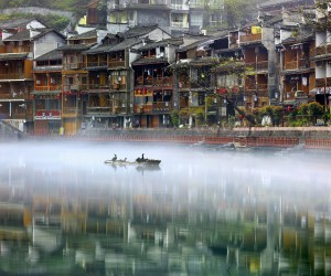 China Landscapes by Thierry Bornier