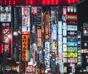 Creative Urban and Street Photography by Nicholas Ku