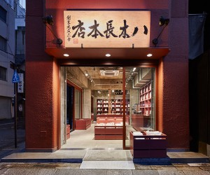 Dried Food Store in Tokyo by Schemata Architects