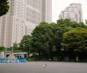 Elimination Method: Lonely People, Street Photography by Mankichi Shinshi
