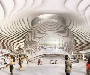 First Look at MVRDs Library in Tianjin, China
