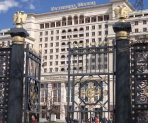 Four Seasons Hotel Moscow is now open