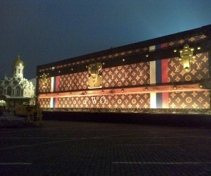 Louis Vuitton: LAme du Voyage Exibition In Moskow