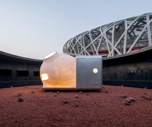 MARS Case by OPEN Architecture  Xiaomi