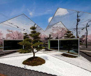 Mirrors Caf in Gifu by bandesign