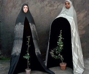 Mystical Portraits of Sufism by Mamouna Guerresi