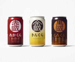 nendo designs new packaging for Japanese Craft Beer