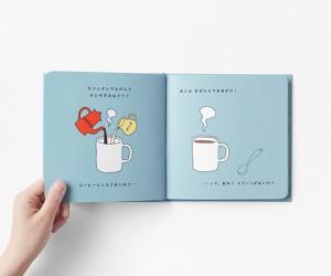 nendos Picture Book on Design