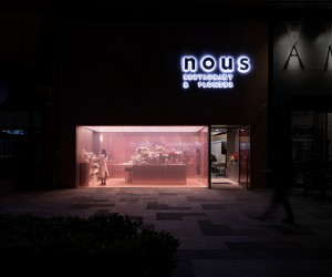NOUS Restaurant And Flowers Shop in China