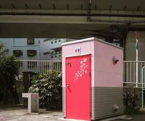 Photographer Hidefumi Nakamura Captures Bizarre Japanese Public Toilets