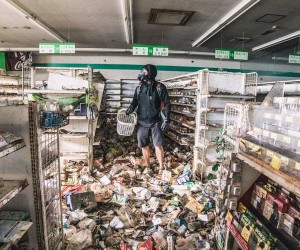 Sneaking into the Fukushimas Exclusion Zone with Keow Wee Loong