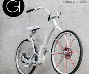 The New Foldable Electric Smart Gi Bike