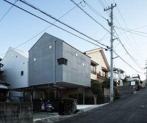 Twin House by yM